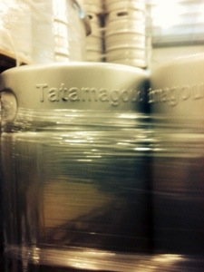 Who would have thought someday Tatamagouche would be embossed on kegs?